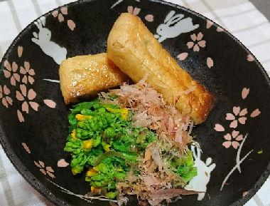 菜の花と油揚げのだしびたしレシピ