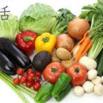 「腸活」健康生活の基本!体も心もキレイになる最短方法!