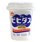 ビフィズス菌BB536-整腸作用・インフルエンザ予防