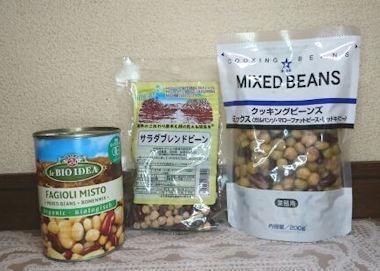 災害時用にも豆の缶詰