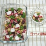 【豆のマリネ】海鮮やきのこをプラスして薬膳作り置き